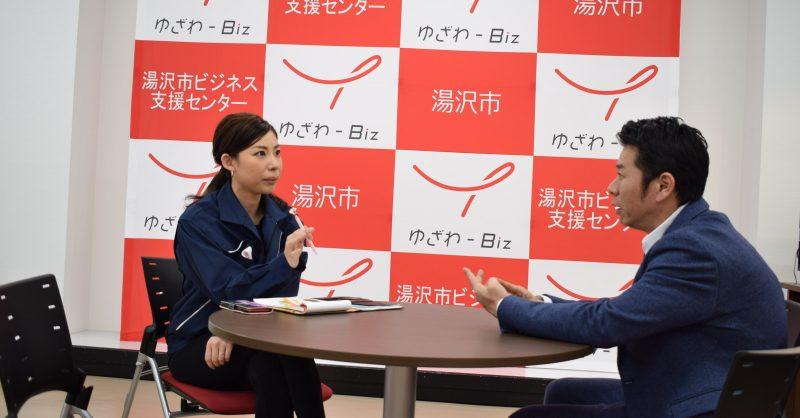 鈴木又五郎商店【メディアへの発信で流れを変える】